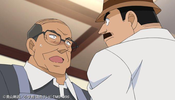 Detective Conan Episode 951 Subtitle Indonesia