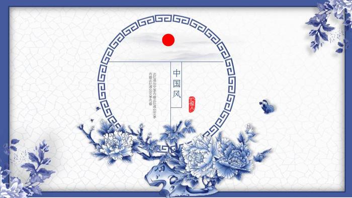 古典精致中国风PPT模板免费下载