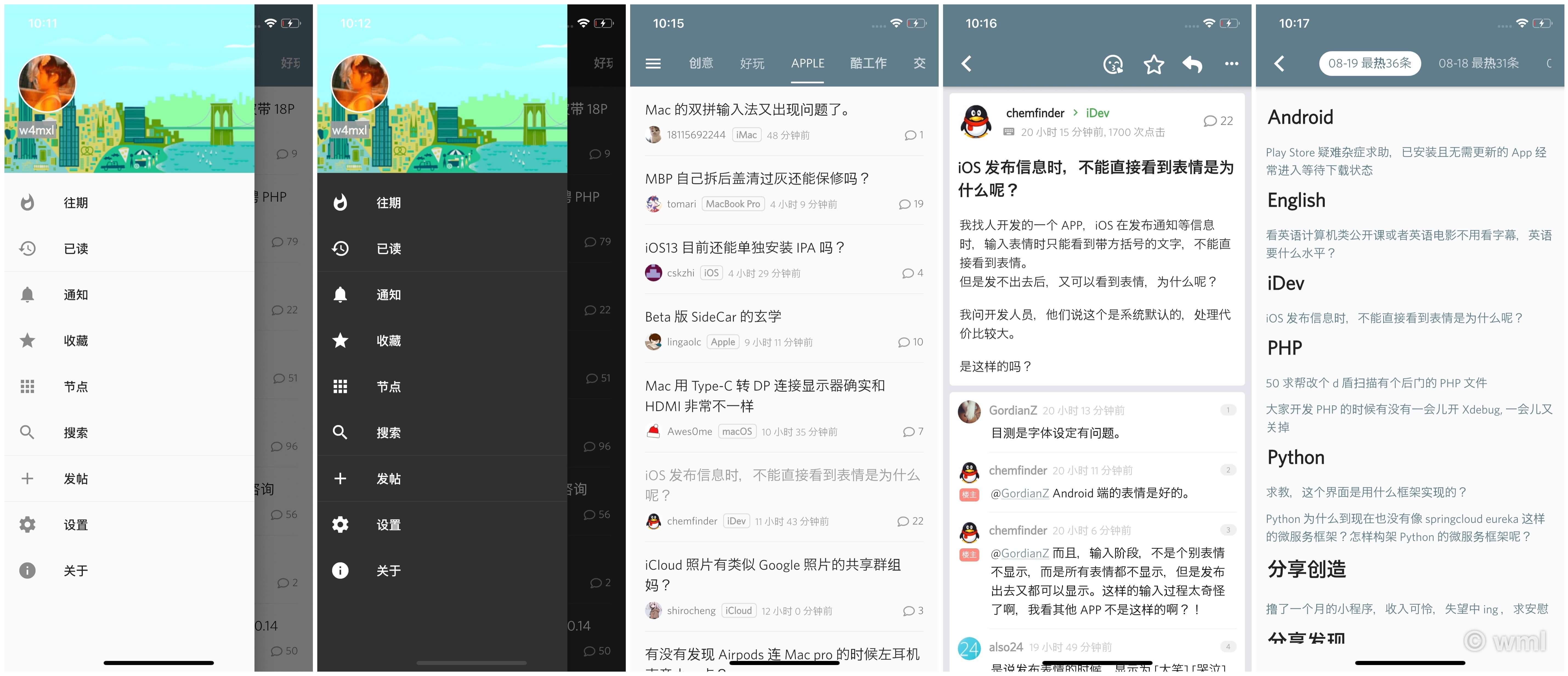 技术社区V2LF-Flutter版App项目客户端开源