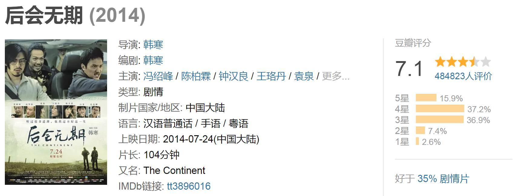 QQ浏览器截图20190819142727.jpg
