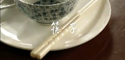 """专访莫康孙:春晚""""筷子""""广告缔造者眼中的文化创造"""