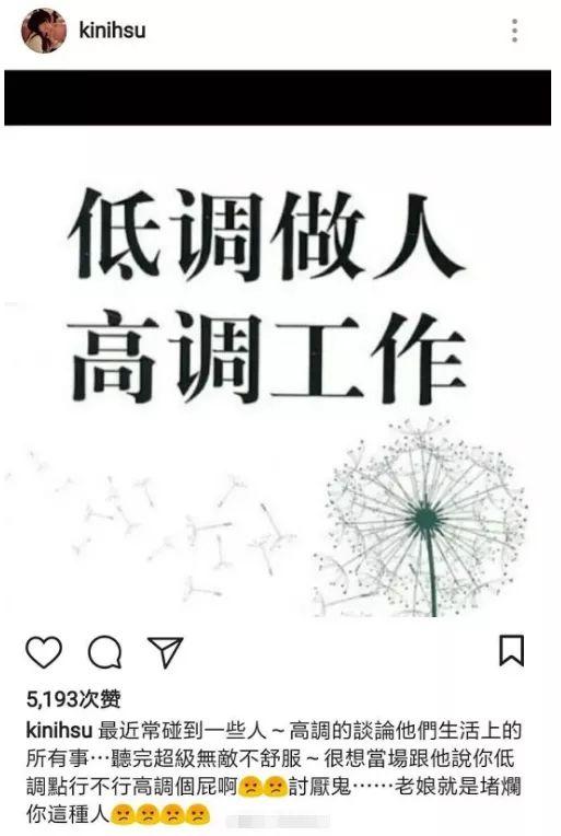 罗志祥生日惹事端,女友和女经纪人撕逼大战