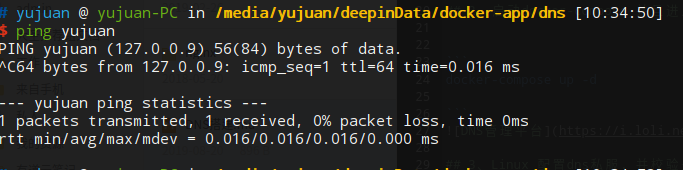 深度截图_选择区域_20190820103724.png
