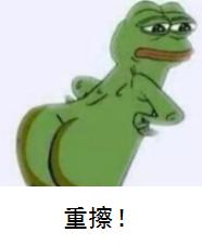 广州肛肠医院|菊花痒,到底要不要挠?