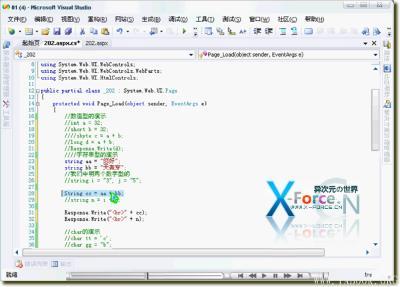 天轰穿《Visual Studio2005》.Net2.0-C#入门系列视频教程