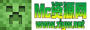 Mc资源网