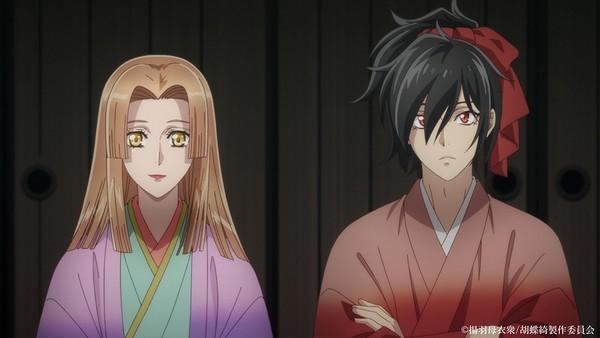 Kochouki: Wakaki Nobunaga Episode 7 Subtitle Indonesia