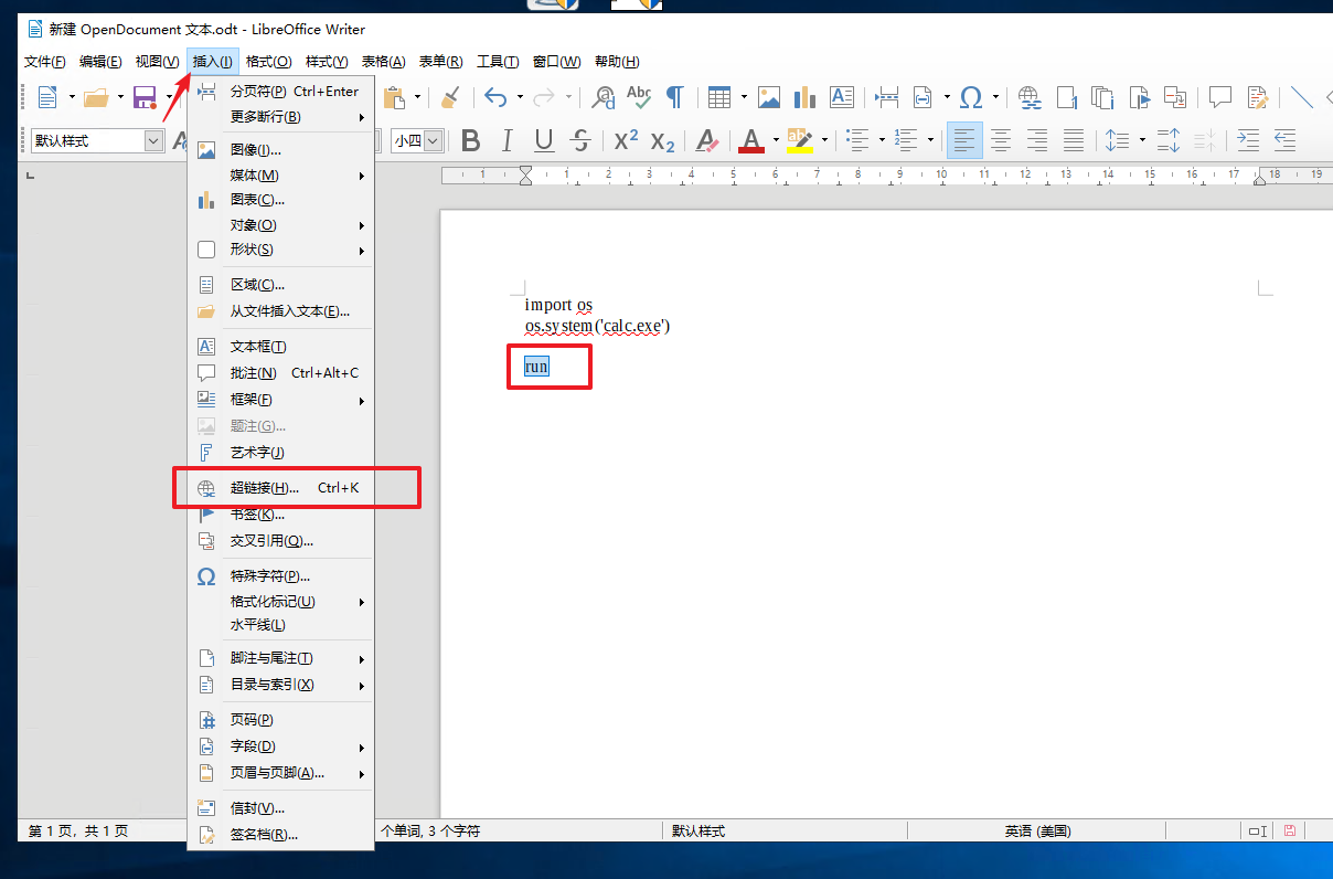 LibreOffice < 6.2.5 通过宏/事件远程命令执行 CVE-2019-9848 漏洞复现