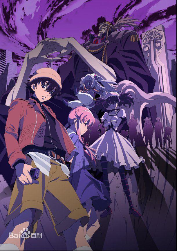 《未来日记》1-26话+OVA全 高清百度网盘在线下载