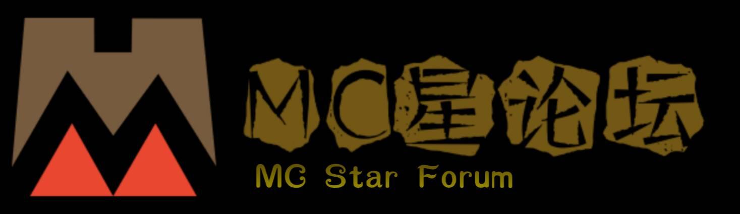 Mc Staf Forum
