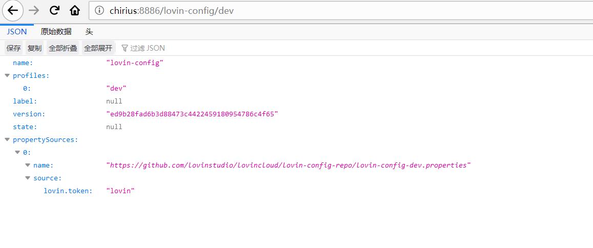 查看lovin-econfig-server查询配置