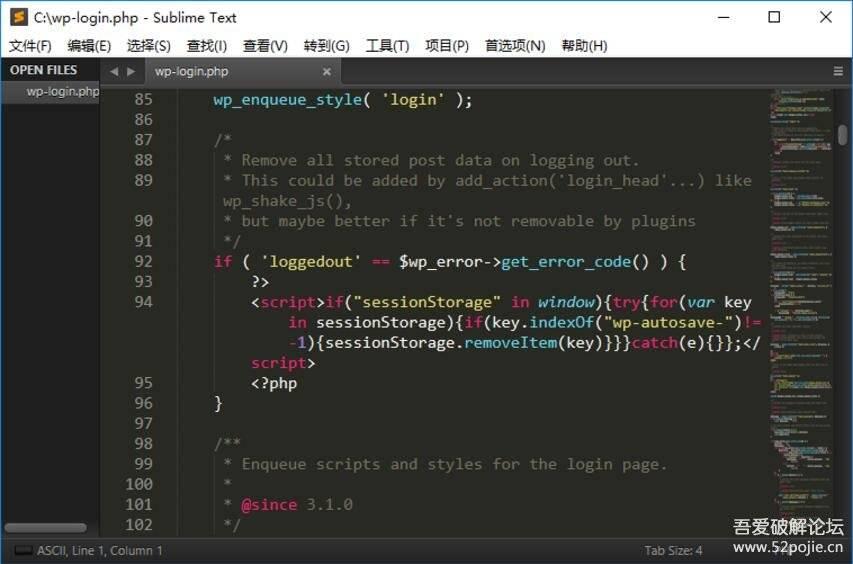 Sublime text v3.3176中文汉化绿色破解版