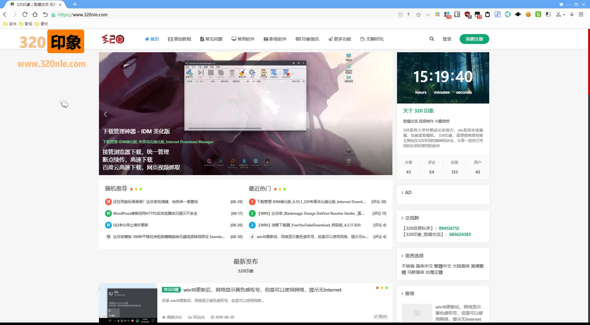 320印象定制 | 360极速浏览器 12.0.1190.0 便携增强版/纯净版