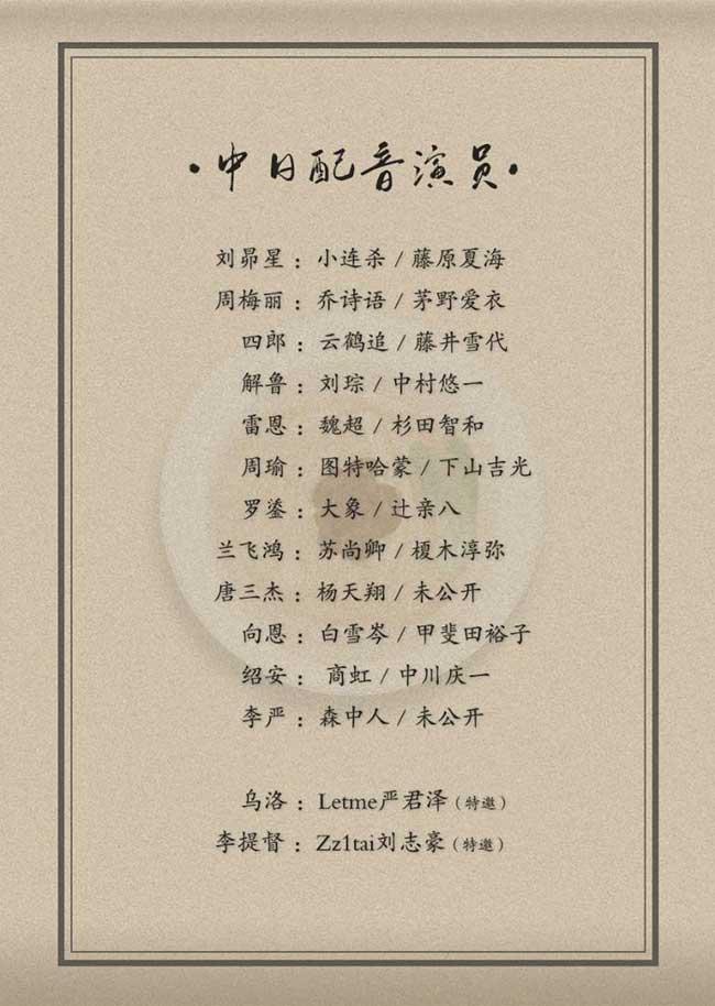"""动画《厨神小当家》定档:10月12日起""""深夜放毒"""""""