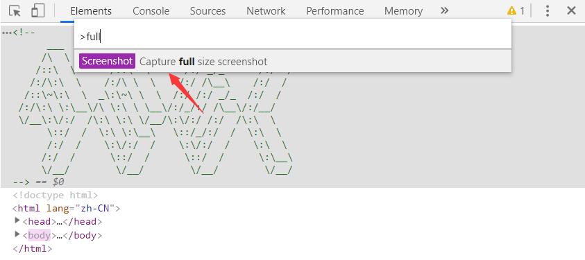 无需借助其他工具实现Chrome网页长截图