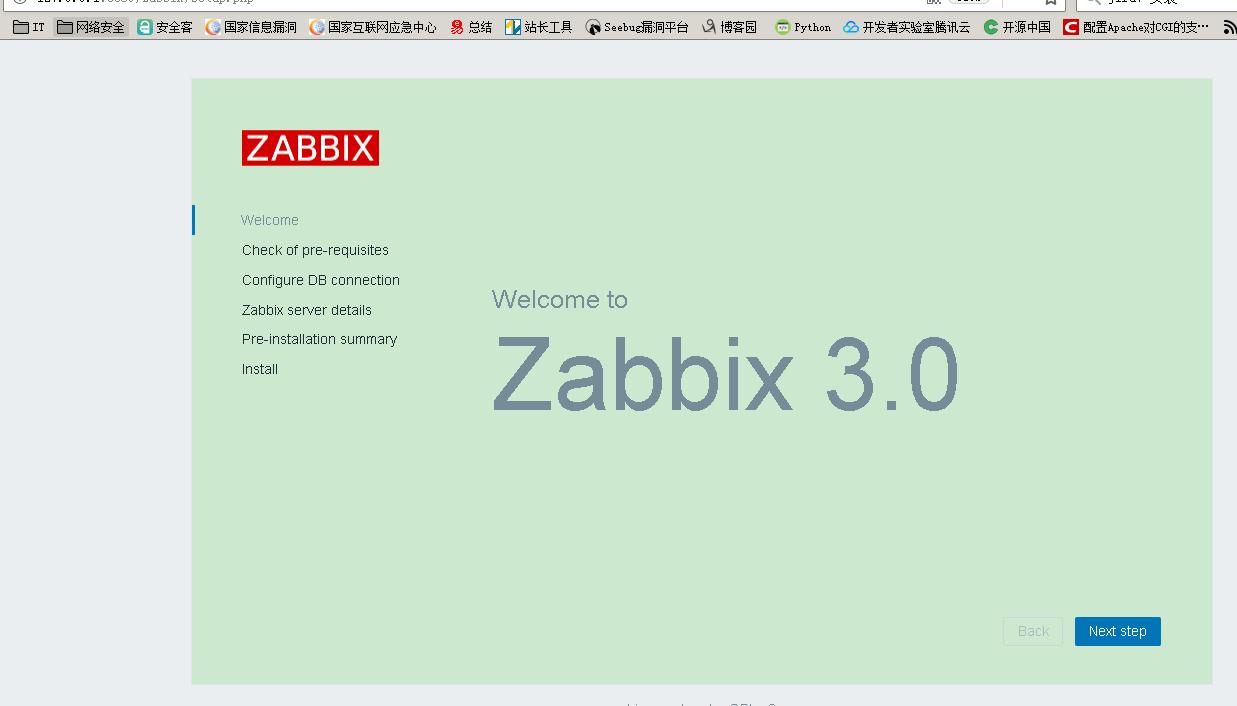 zabbix-1.png