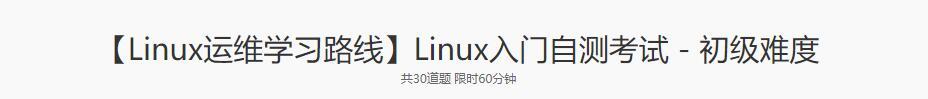 阿里云开发者认证送200元无限制代金券,快撸阿里云服务器,最长可撸35个月云服务器,附最新验证教程和答案-资源客