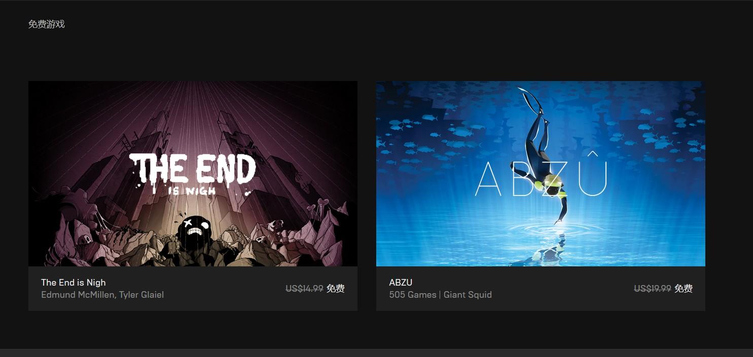 #Epic#  喜加二  Epic免费领取游戏《The End is Nigh》和《ABZU》-话痨少年