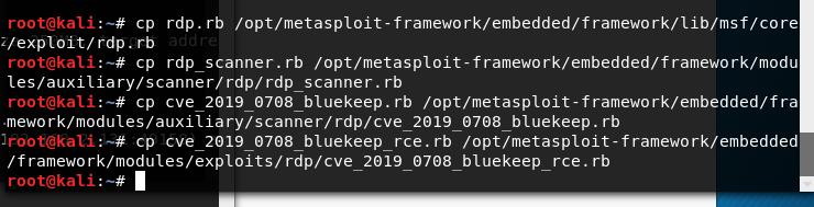 漏洞复现CVE-2019-0708 远程桌面代码执行(图14)