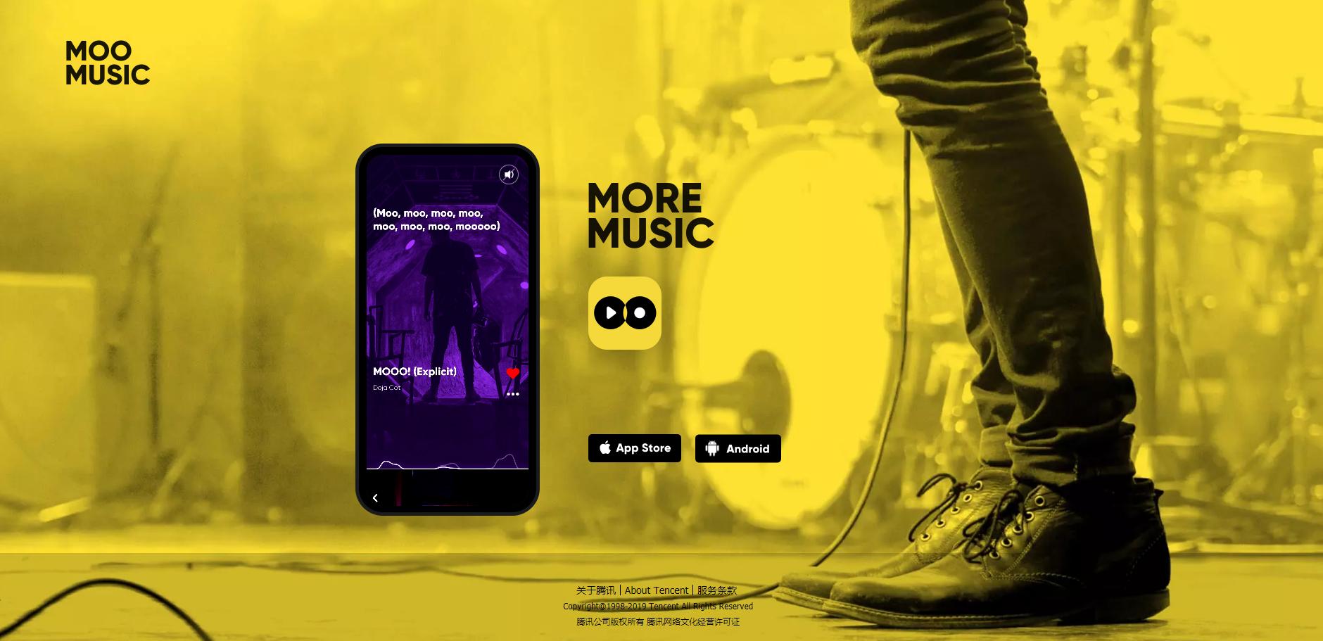 腾讯推出的MOO音乐_每天听歌30分钟送会员