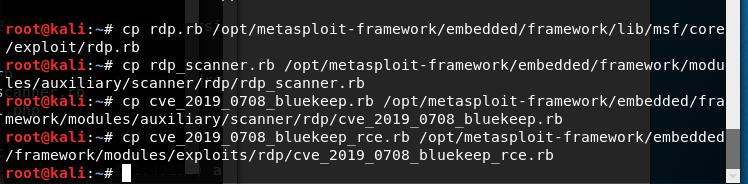 漏洞复现CVE-2019-0708 远程桌面代码执行(图6)