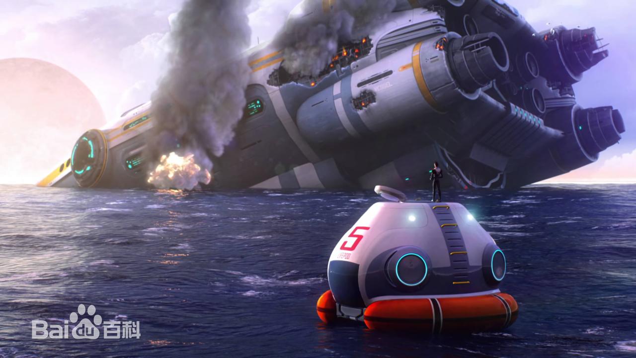 某宝买的深海迷航破解版解压即玩-稀缺资源速度下载