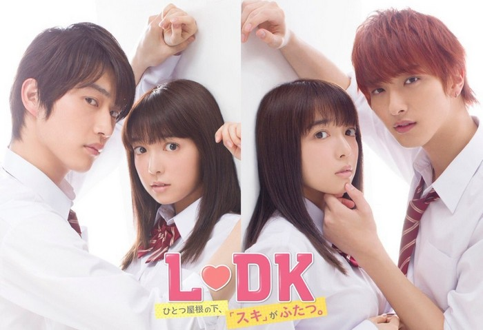 L♥DK: Two Loves Under One Roof (2019) Subtitle Indonesia