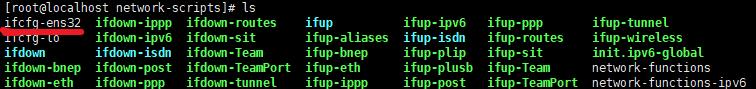 CentOS7更换静态IP