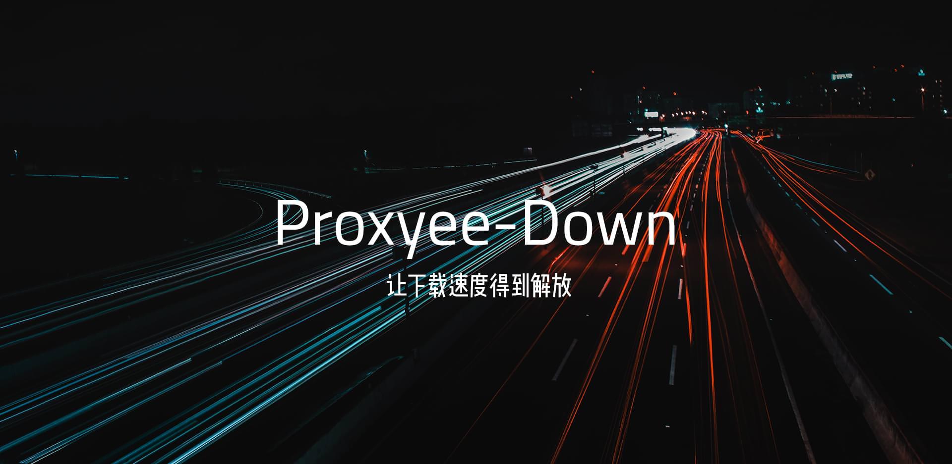 Proxy-down