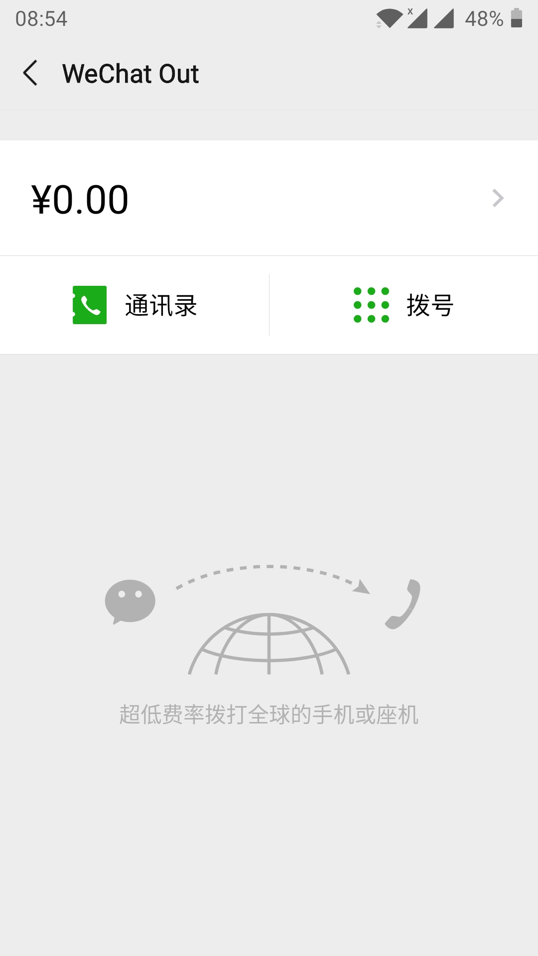 Screenshot_20190915-085443.jpg