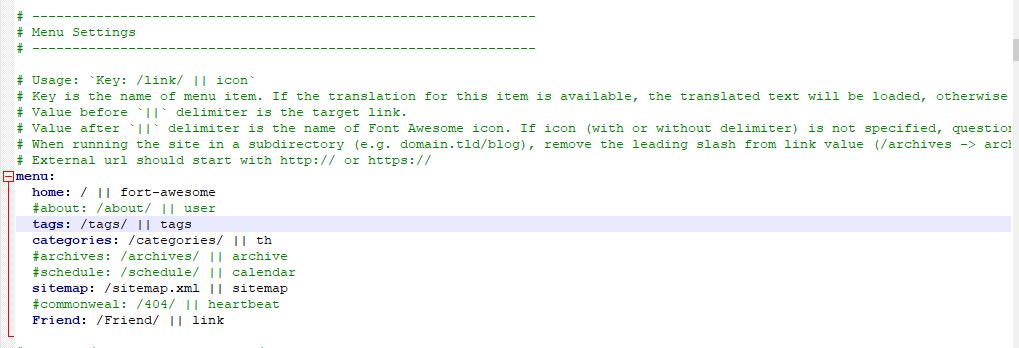 Next v7.X主题-菜单配置