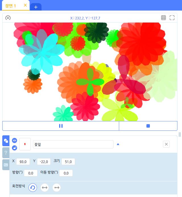 꽃만들기011.png