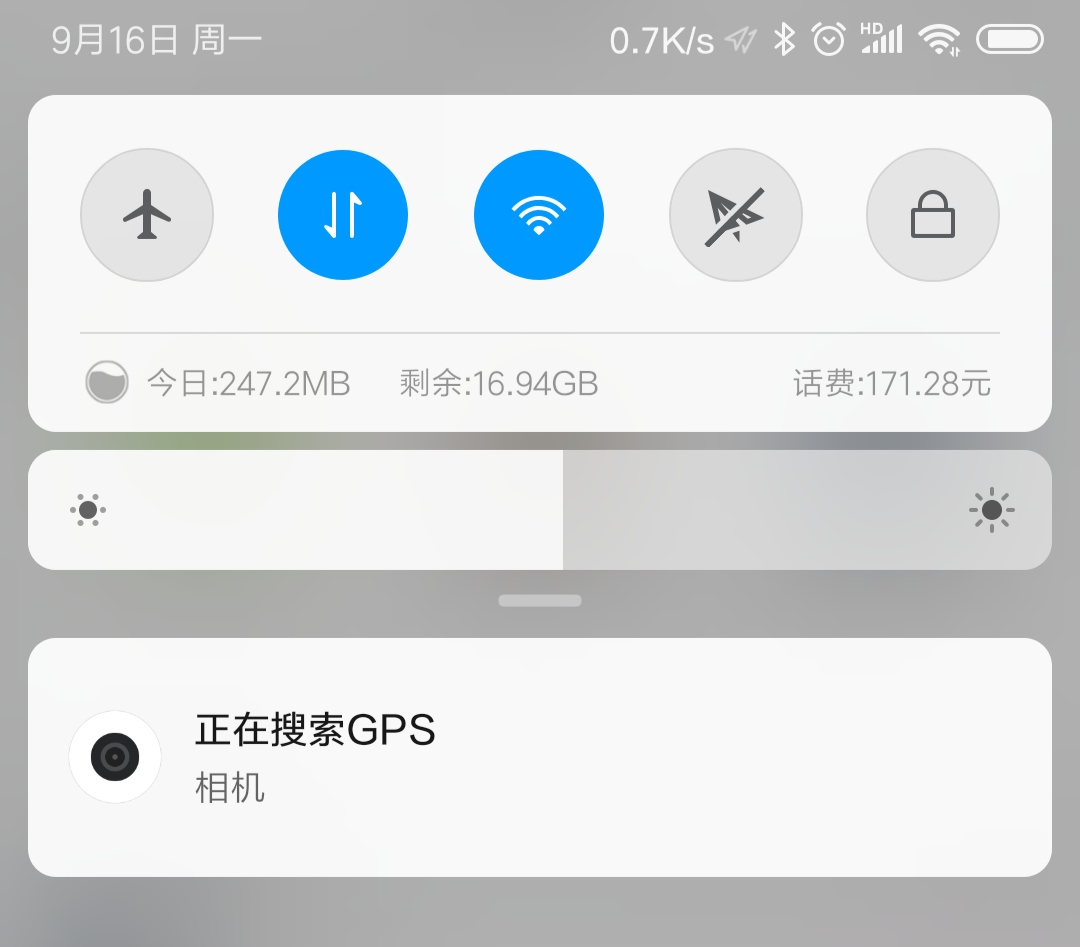 IMG_20190916_164449.jpg