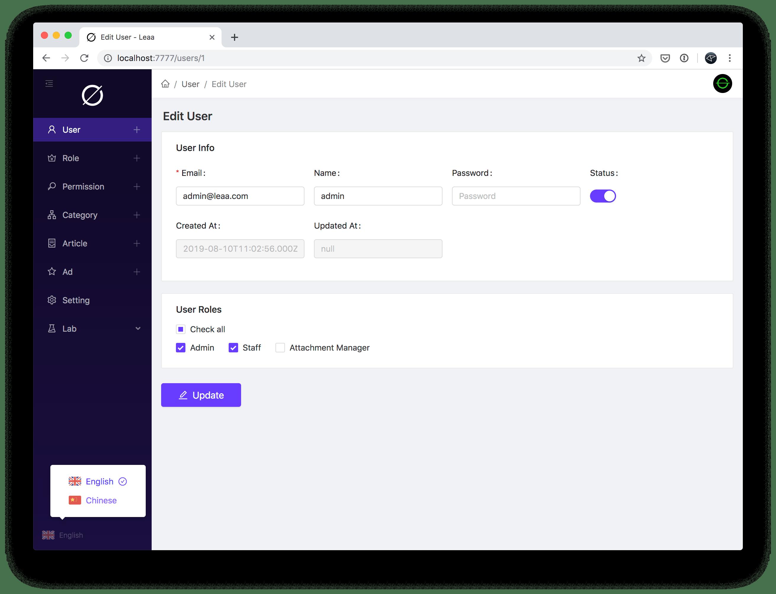 dashboard-user-edit.png