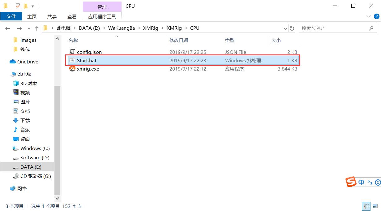 门罗币(Monero)CPU挖矿教程-门罗币 | Monero(XMR)