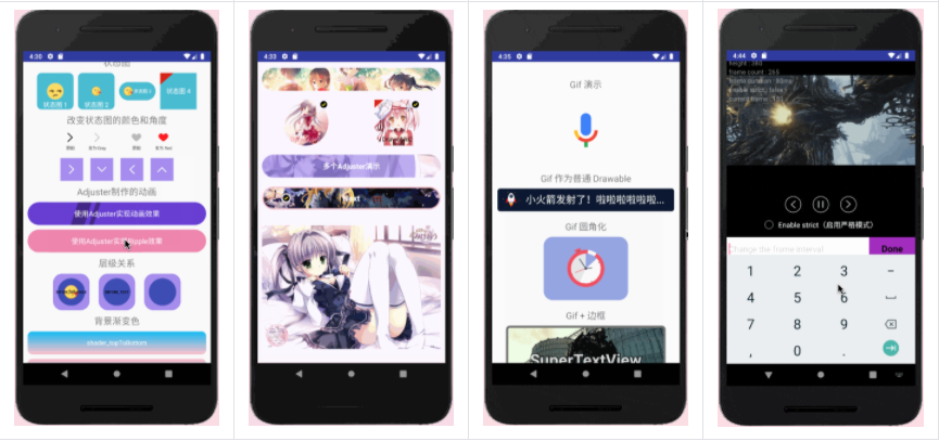 Android 开发技术周报 Issue#247