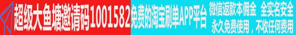 广告合作联系站长QQ:1284519864