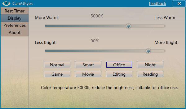 电脑屏幕色温调节护眼工具CareUEyes