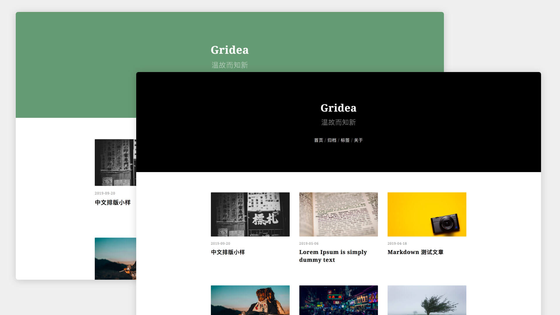 Gridea Theme Tech
