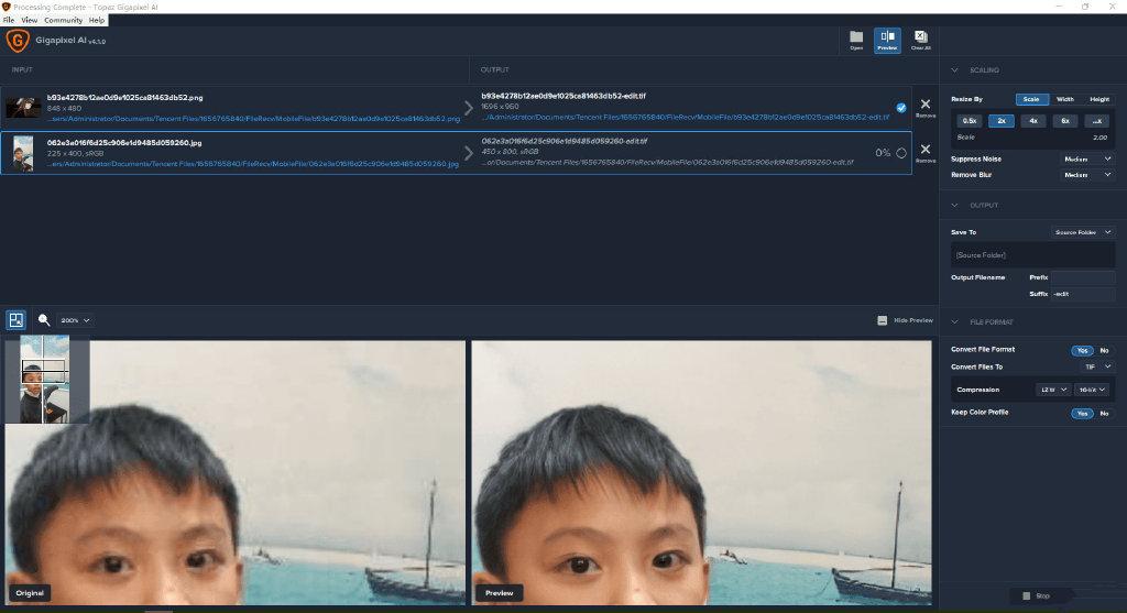 图片一键AI无损放大器