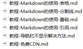 QQ浏览器截图20190921212704.png