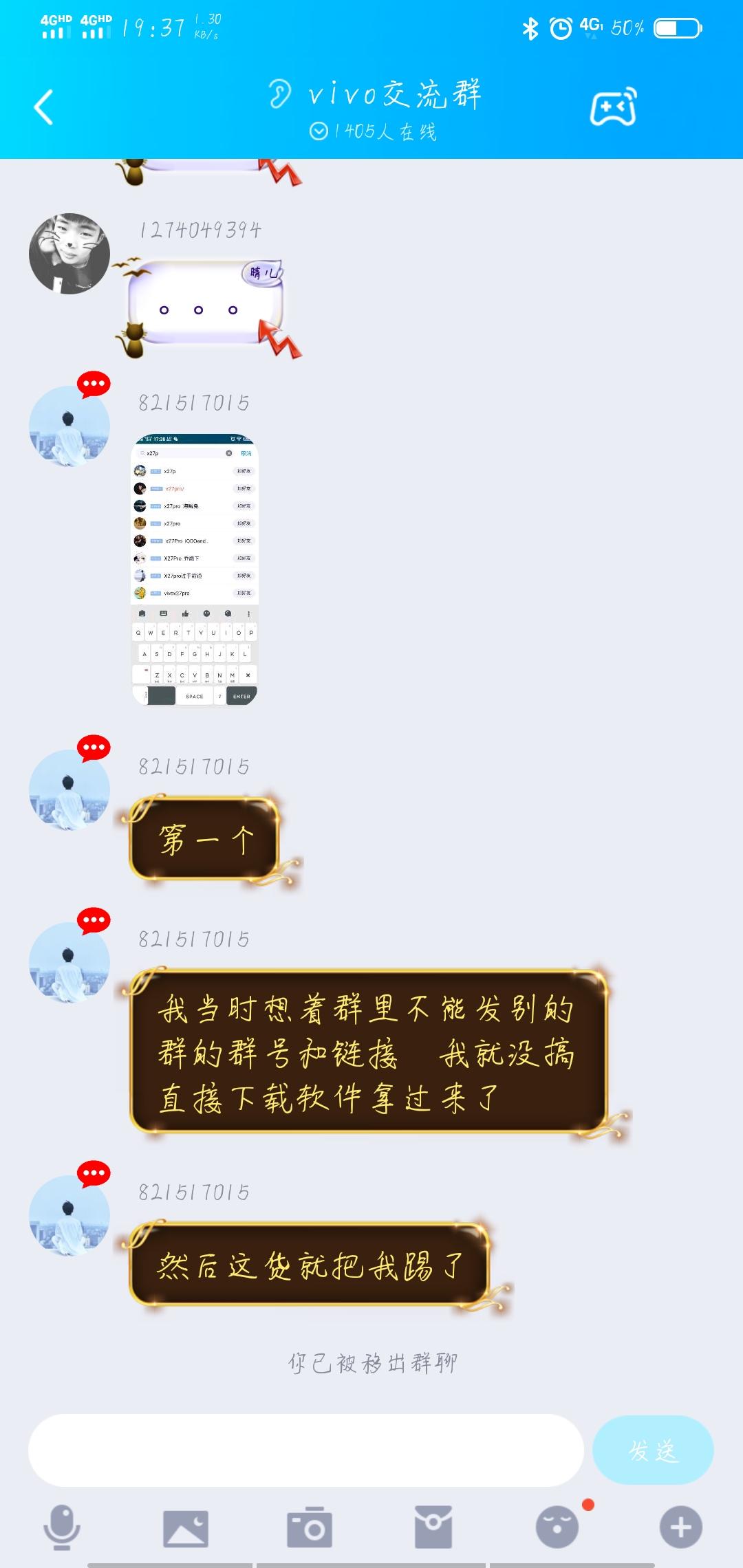 Screenshot_20190923_193710.jpg