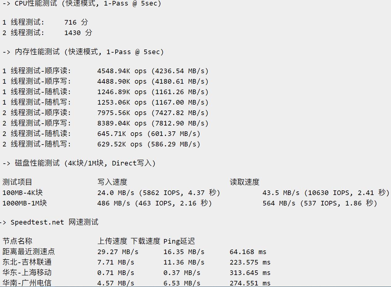 DMIT 洛杉矶 CN2 VPS 测评:1C 1G / 10G SSD / 2000GB @ 200 Mbps / 可选无限流量 / 可选防御 / 可选 G 口