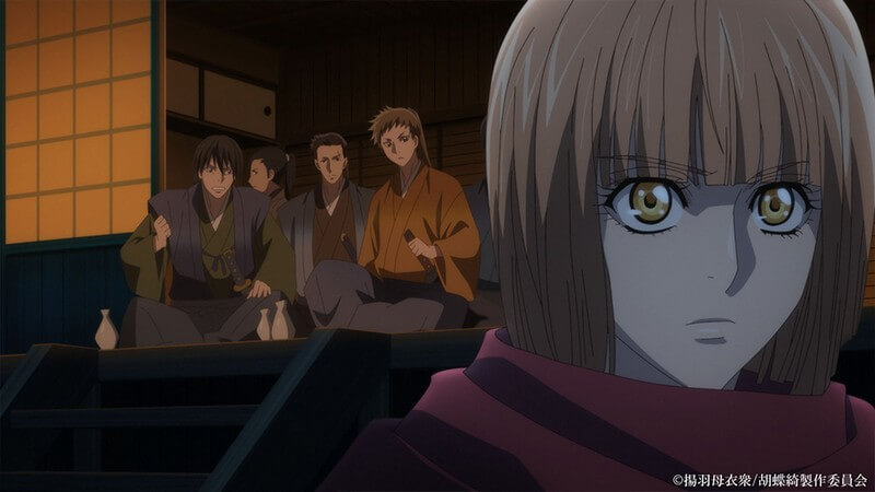 Kochouki: Wakaki Nobunaga Episode 12 [END] Subtitle Indonesia
