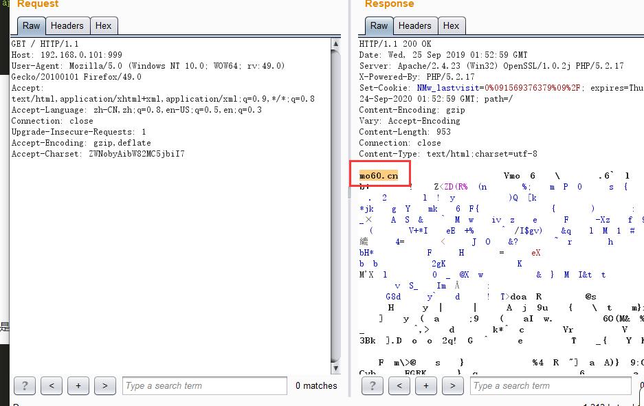 phpstudy后门利用附环境附批量检测脚本