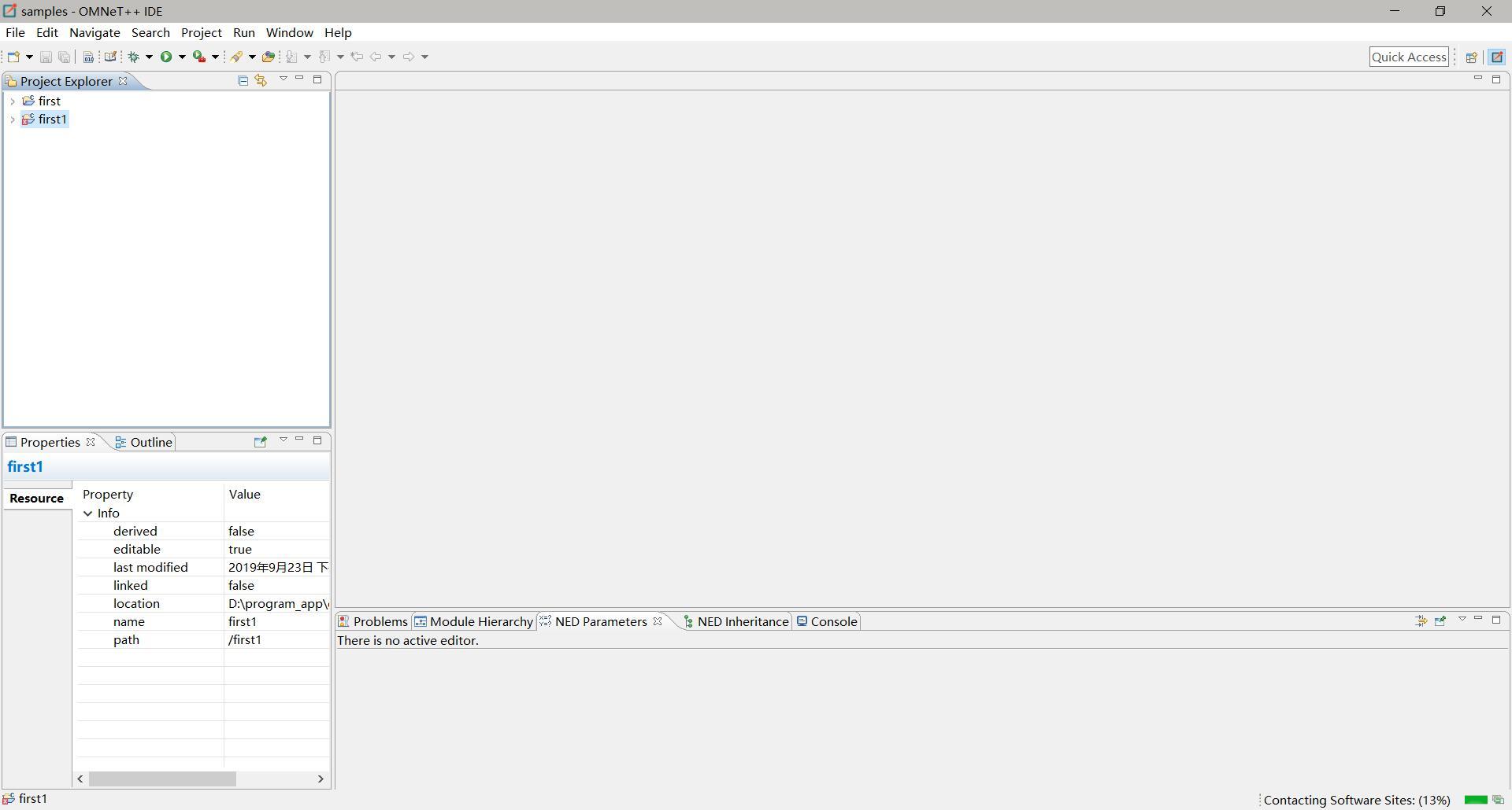 omnet++主界面