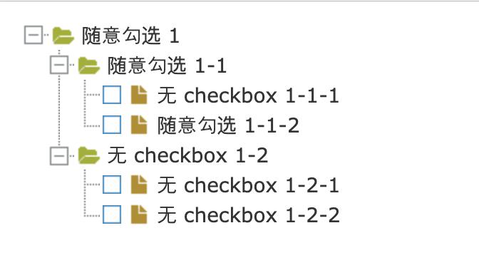 zTree 实现子节点复选框,父节点无复选框/取消父子关联