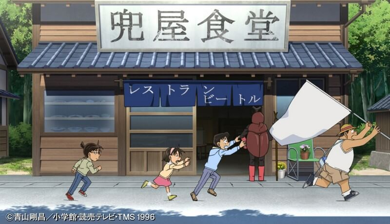 Detective Conan Episode 954 – 955 Subtitle Indonesia