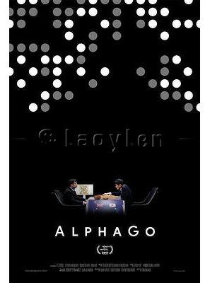关于人工智能的纪录片《阿尔法狗》