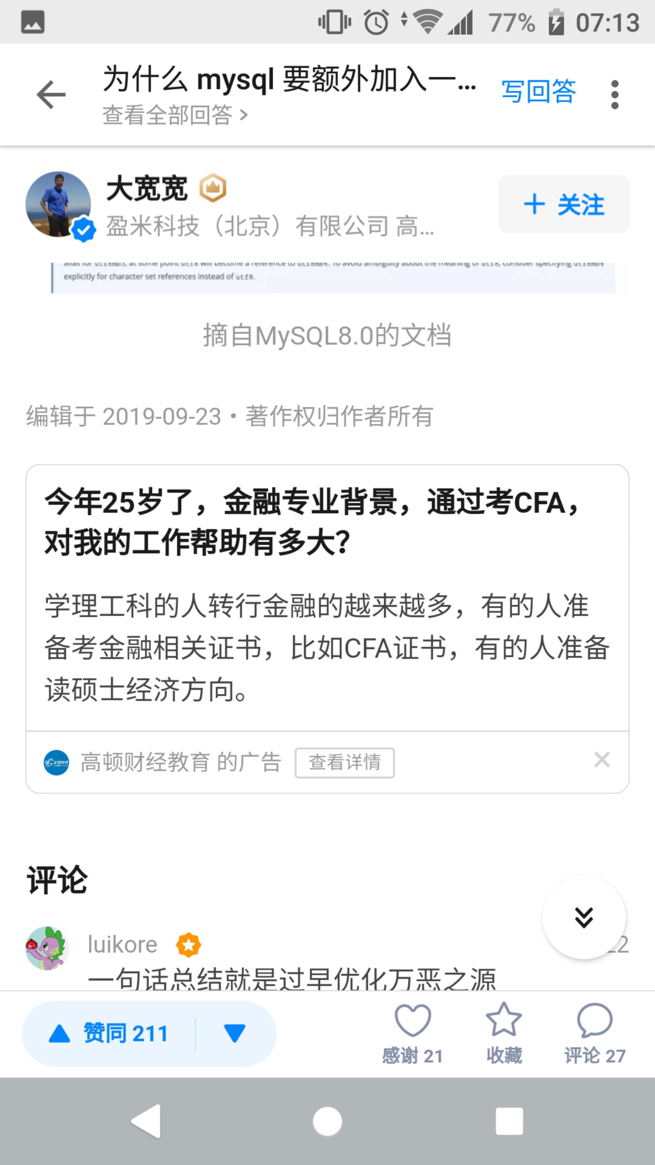 Screenshot_20190930-071348.png